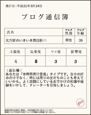 b0105996_1722731.jpg