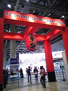 f0081298_813011.jpg