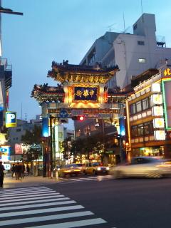 横浜満喫_f0144003_21571773.jpg