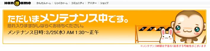 f0036106_623407.jpg