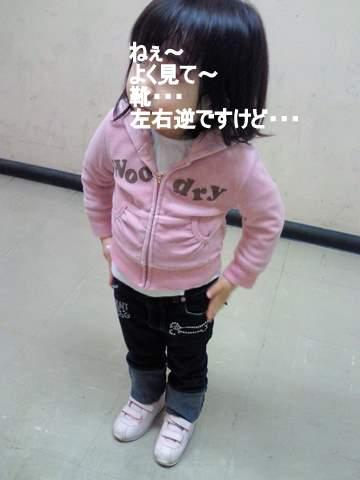 f0169509_0424975.jpg