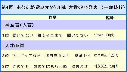 f0015513_1503182.jpg