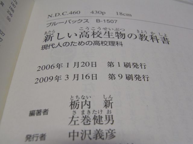 c0025115_21263274.jpg