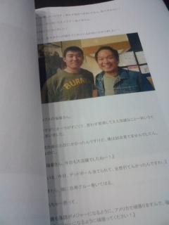 ブログ_f0076322_18161030.jpg