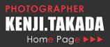 タカダフォトグラフィー 写真工房旅