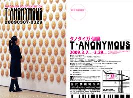 会期あと僅か。タノタイガ個展『T+ANONYMOUS』開催中!_b0165526_14535578.jpg