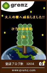b0000829_9122684.jpg