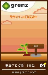 b0137630_19174392.jpg