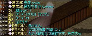 f0152131_223447.jpg