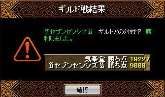 f0152131_294661.jpg