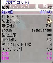 c0106635_074632.jpg