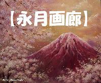 白亜会神奈川支部展_b0089338_23152597.jpg