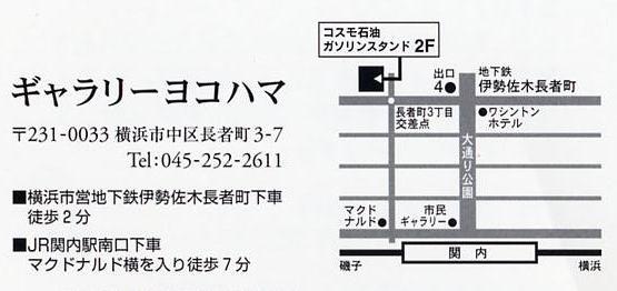 白亜会神奈川支部展_b0089338_23183268.jpg