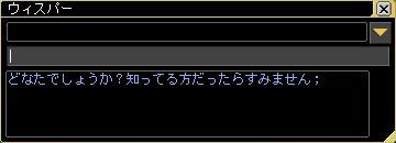 a0044841_0432917.jpg