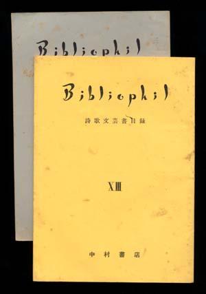 b0081843_1944948.jpg
