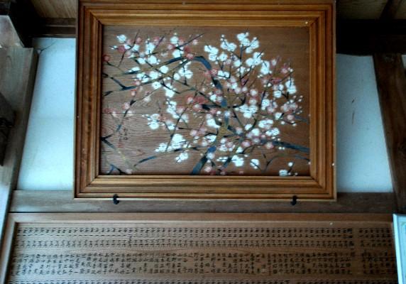 和歌山の神社_b0093754_0102967.jpg