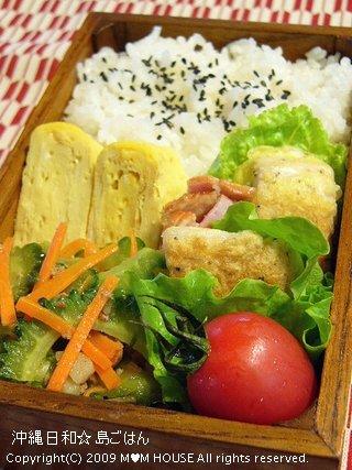 WBCの余韻 ☆今日のお弁当♪_c0139375_1412720.jpg