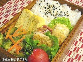 WBCの余韻 ☆今日のお弁当♪_c0139375_1414964.jpg