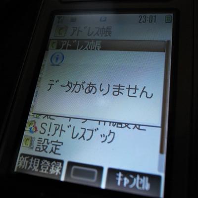 f0167977_23103475.jpg