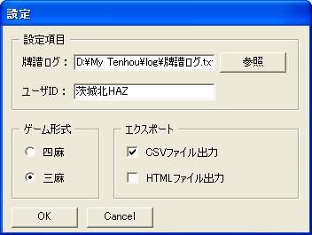 b0126381_23305341.jpg