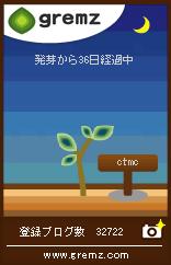 f0005081_225604.jpg