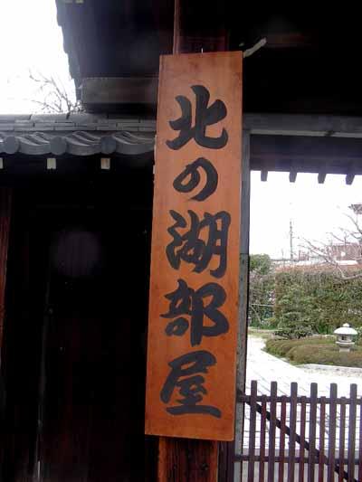 静岡県知事沈没。_d0136282_2152202.jpg
