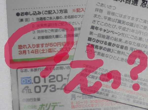 b0089483_01419.jpg