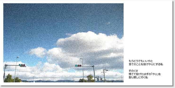 f0196386_14274491.jpg