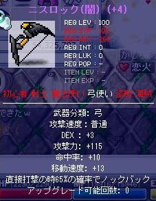 f0080593_1338346.jpg