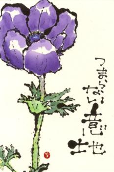 アネモネ・意地_a0030594_22301715.jpg