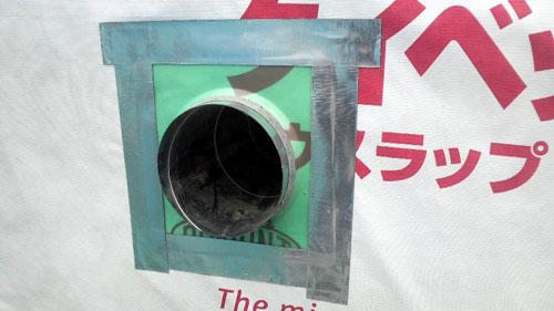 Q1西落合の家:タイベックと防水テープの施工_e0054299_1525829.jpg