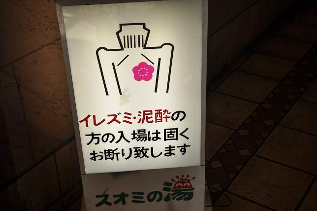 4T@名古屋10_d0136901_23214164.jpg