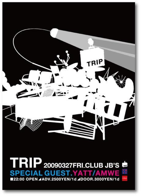 0327_TRIP_b0122802_1214968.jpg