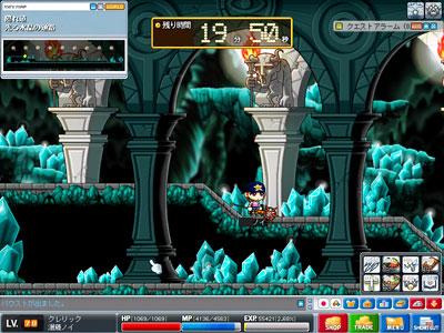 b0062303_2104450.jpg