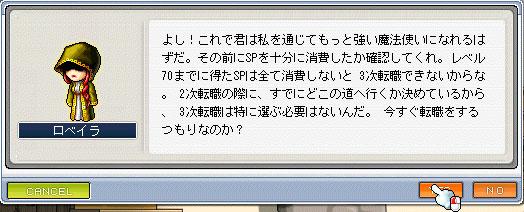 b0062303_2143619.jpg