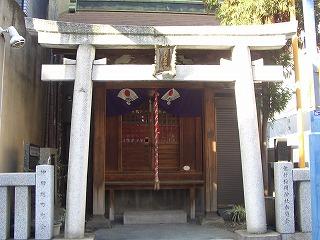 江戸屋敷にあった神社(3)  佐竹稲荷神社_c0187004_22582887.jpg