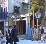 江戸屋敷にあった神社(3)  佐竹稲荷神社_c0187004_2305731.jpg