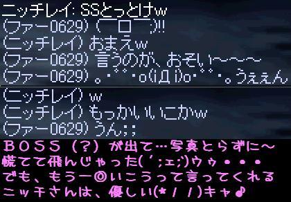 f0072010_23343314.jpg