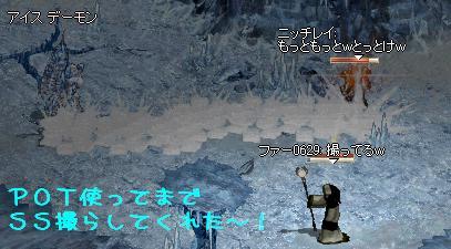 f0072010_2339095.jpg
