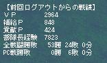d0037611_23122550.jpg