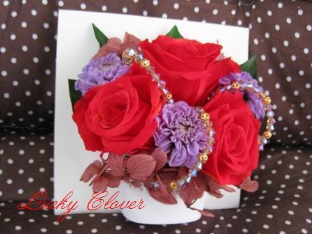 結婚のお祝いに☆_c0165914_20222889.jpg