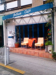 Gohtam Cafe (ゴーザム カフェ)ライヴ♪_b0099226_13521242.jpg