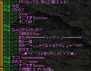 f0152131_12262021.jpg