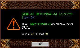 f0152131_1235456.jpg