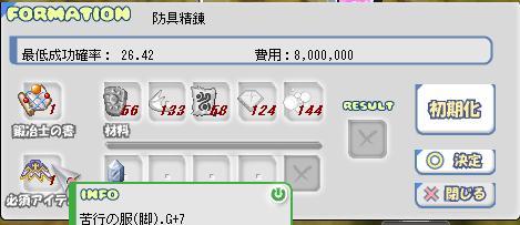 c0193232_2284668.jpg