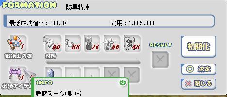 c0193232_2344042.jpg