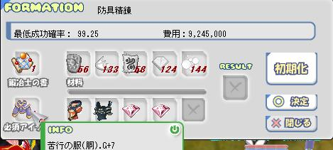 c0193232_283270.jpg