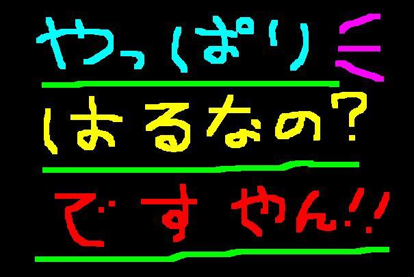 f0056935_20354793.jpg