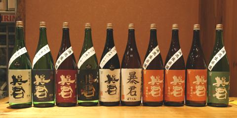 英君スペ汁を楽しむ会_a0000238_18313394.jpg