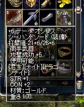 f0028938_18394.jpg
